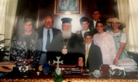 His All-Holiness Ecumenical Patriarch Bartholomew and Maria Allwin (far right), Chair of the Foundation Audit Committee, taken in 1996 at the Phanar.
